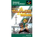 ゼルダの伝説 神々のトライフォースなど計35点のスーパーファミコン(スーファミ)ゲームソフトを