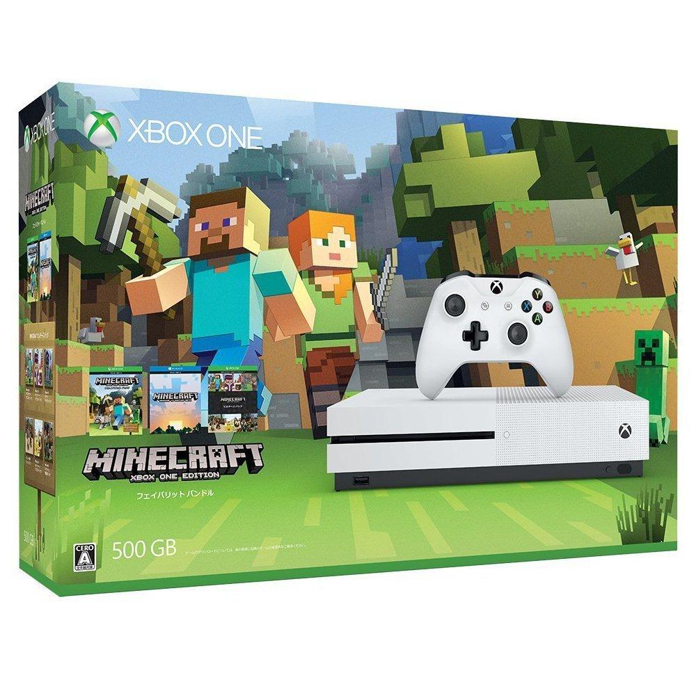 Xbox One S(エックスボックスワン エス)やゲームソフトなど計15点を