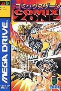 コミックスゾーンの画像