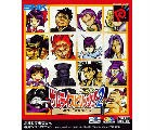 サムライスピリッツ! 2 ポケット格闘シリーズ