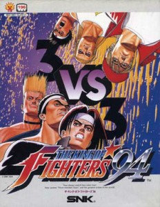 THE KING OF FIGHTERS '94の画像