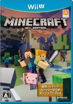 マインクラフト WiiUエディションの画像