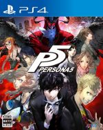 ペルソナ5 PS4ソフトの画像