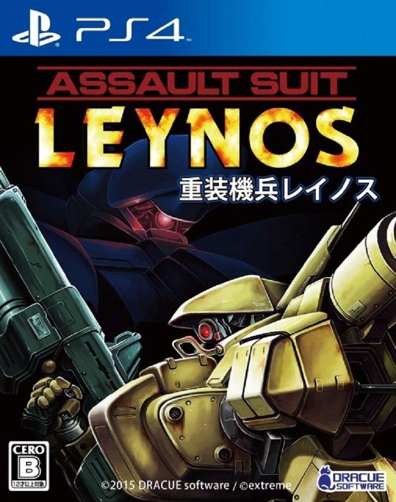 重装機兵レイノスの画像