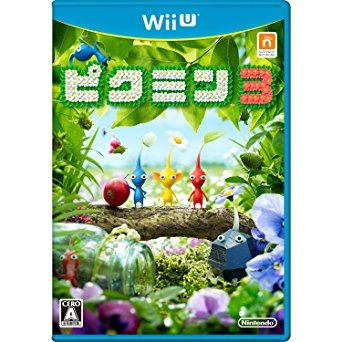 ピクミン3 WiiUの画像