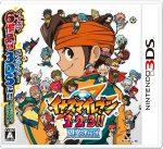 イナズマイレブン 1・2・3!! 円堂守伝説 3DSの画像