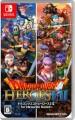 ドラゴンクエストヒーローズI・II for Nintendo Switch