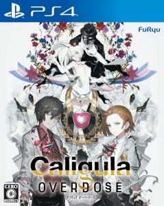 Caligula Overdoseカリギュラ オーバードーズ