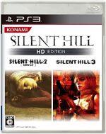 サイレントヒル HD エディション PS3の画像