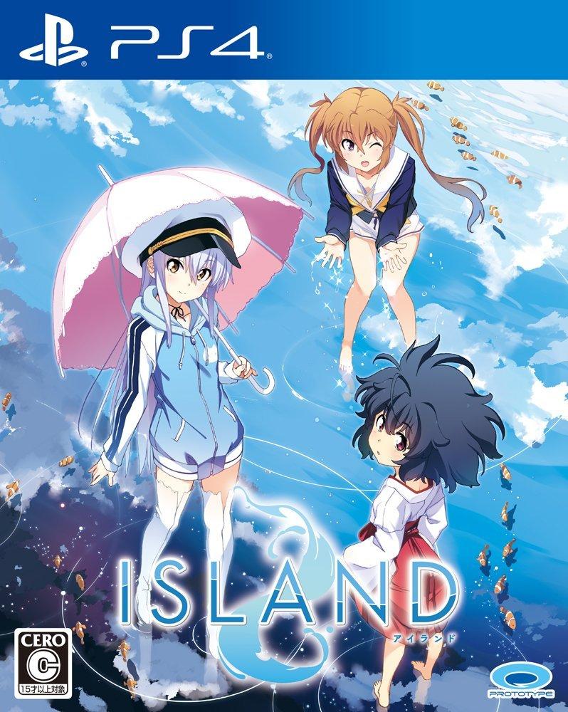 ISLANDの画像