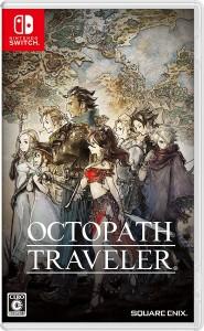 OCTOPATH TRAVELERの画像