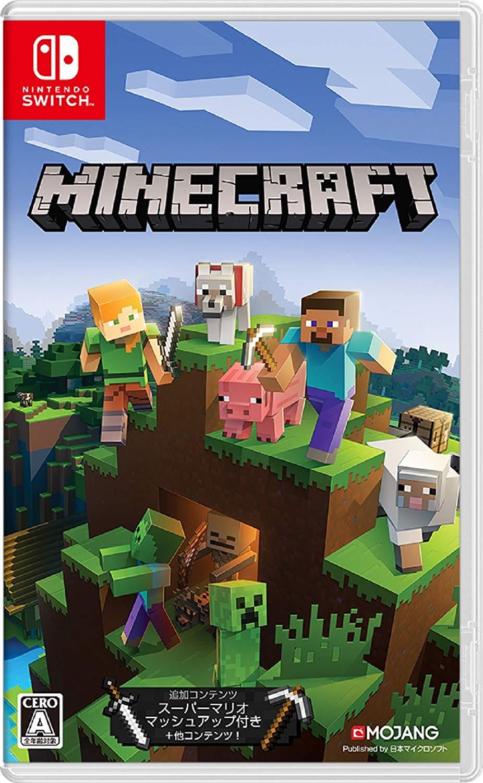 Minecraft(マインクラフト)など計6点を