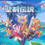 聖剣伝説3 トライアルズ オブ マナの画像