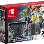 Nintendo Switch 大乱闘スマッシュブラザーズ SPECIALセットの画像