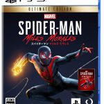 Marvel's Spider-Man: Miles Morales Ultimate Editionの画像