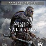 Assassin's Creed Valhalla アルティメットエディションの画像