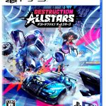 Destruction AllStarsの画像