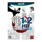 龍が如く1&2 HD for Wii Uの画像
