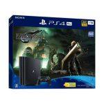 PlayStation 4 Pro ファイナルファンタジー VII REMAKE Pack (同梱版)の画像