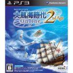 大航海時代 Online 2nd Ageの画像