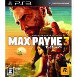 MAX PAYNE 3の画像
