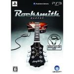 Rocksmithの画像