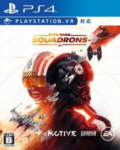 STAR WARS™:スコードロン