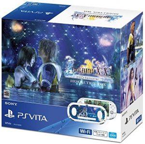 FINAL FANTASY HD Remaster RESOLUTION BOX